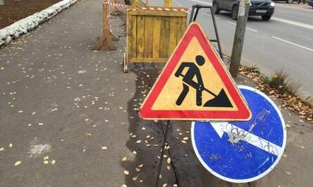 Смоленским дорогам дадут новую жизнь. С 24 марта городские улицы начнут ремонтировать