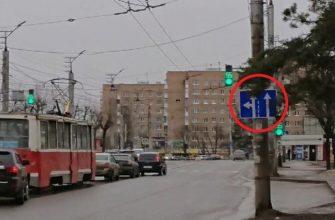 Налево теперь по знаку. В Смоленске установили новый элемент дорожной инфраструктуры