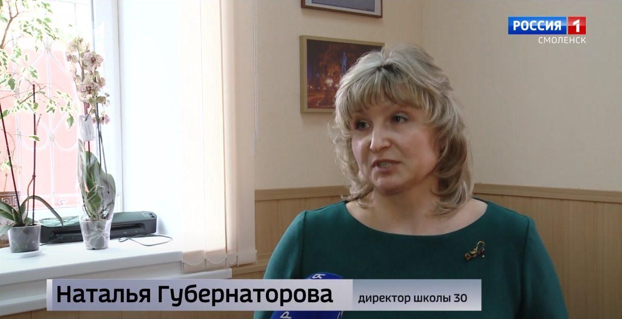 В Смоленске директор школы защитила физрука