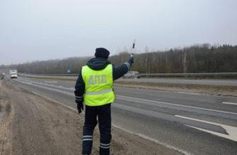 «Сплошные проверки» ожидают смолян на дорогах