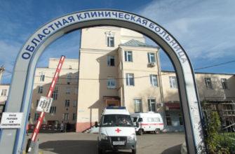 До конца не признавали вину. Смоленскую областную больницу оштрафовали на 150 тыс. рублей