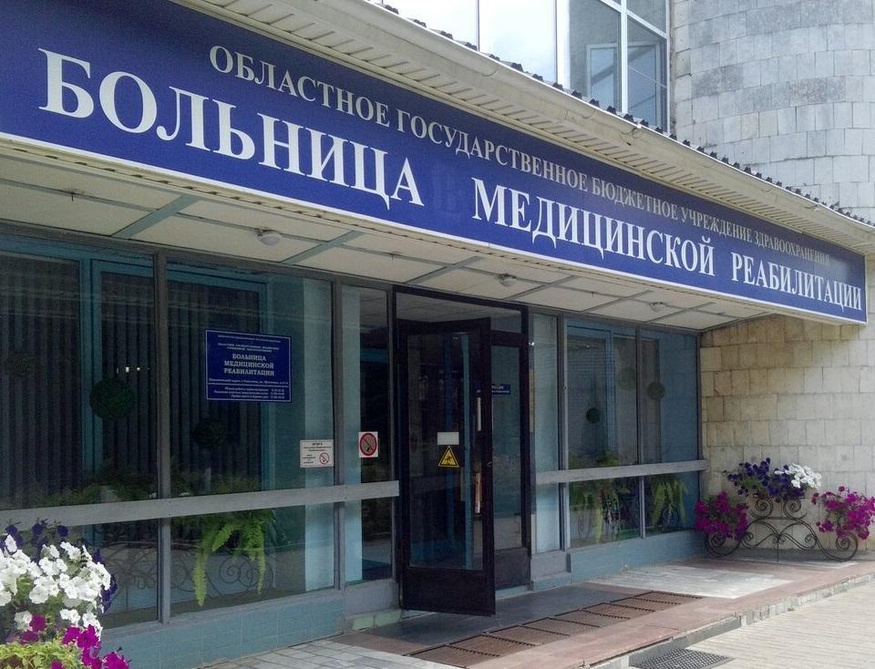 В Смоленске откроется отделение реабилитации для переболевших коронавирусом
