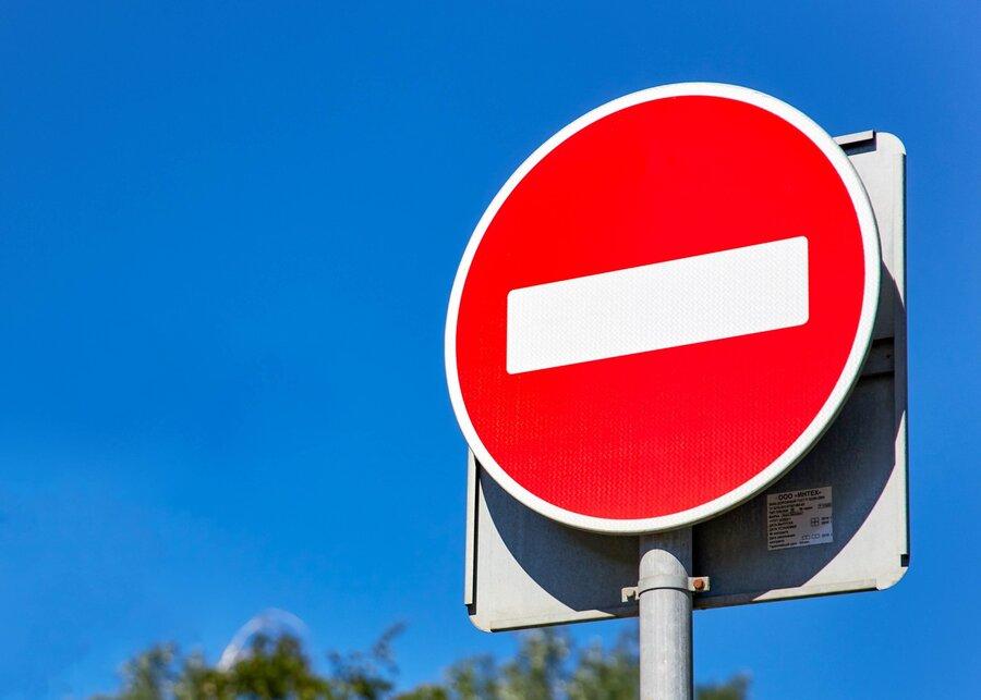 24 апреля перекроют перекресток в центре Смоленска