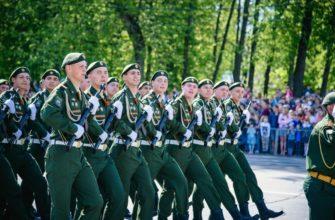 В связи с парадом 9 мая проезд по улицам в центре Смоленска будет невозможен