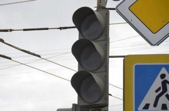 В Промышленном районе Смоленска отключили светофоры