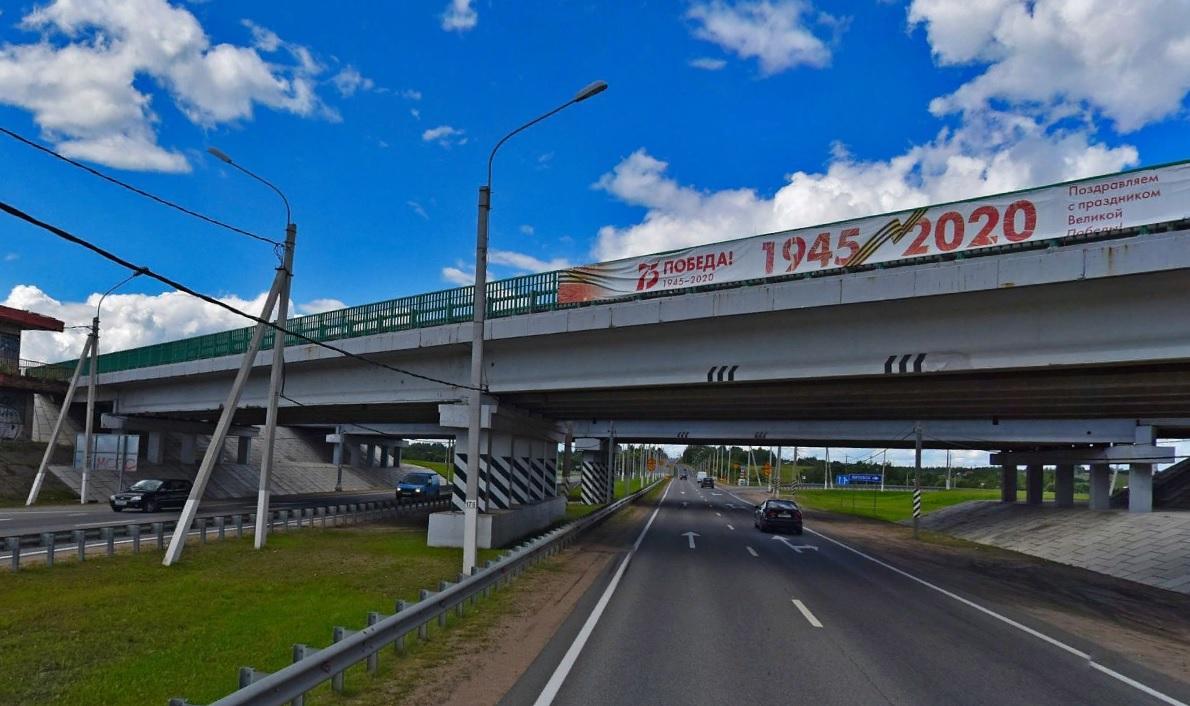 Движение по мосту на Рославльском шоссе в Смоленске возобновлено