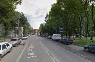 С 1 мая улицу Академика Петрова в Смоленске перекроют