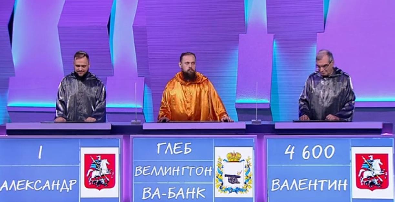 Его игра: преподаватель из Смоленска победил на телевизионном шоу