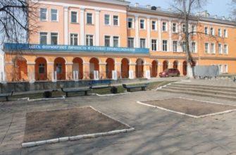 «Головная» боль вуза. В Смоленск приехали представители СГЮА для общения со студентами