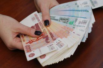 Смоленский правоохранитель выиграла миллион