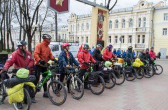 В Смоленске встретили участников всероссийского пробега «РоссиЯ—2021»