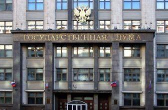 Смоленские депутаты Госдумы показали свои доходы и признались в любви к внедорожникам