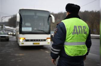 """Операция """"Автобус"""": в Смоленске пройдут проверки общественного транспорта"""