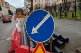 В Смоленске на три недели ограничат движение по улице 25 сентября