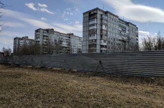 Смоляне собирают подписи против застройки на улице Нахимова