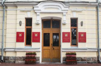 Смоленский суд взыскал с чиновников 400 тысяч рублей за нанесенный ущерб