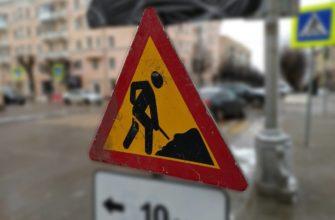 В Смоленске снова ограничат движение из-за ремонта теплосетей