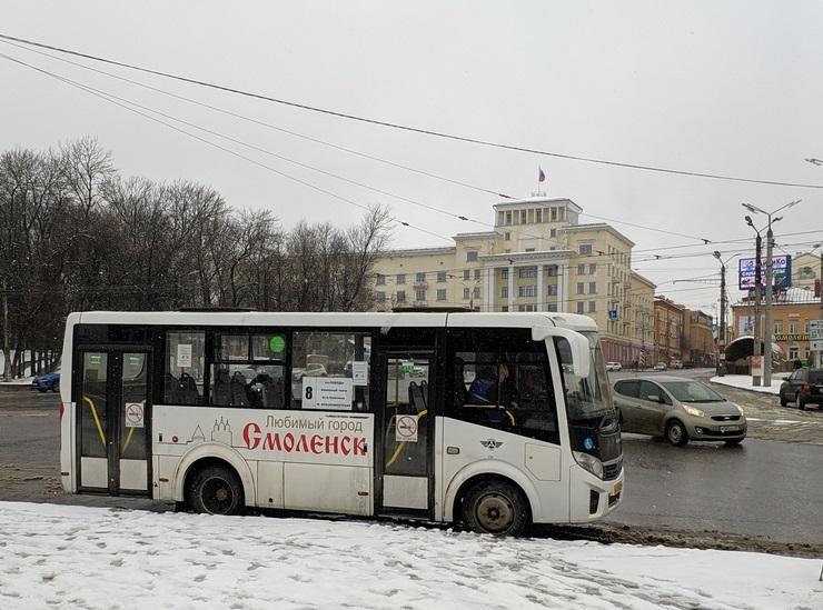 В Смоленске подорожали проездные для пенсионеров