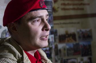 Экс-начальник смоленских «юнармейцев» попал в центр скандала