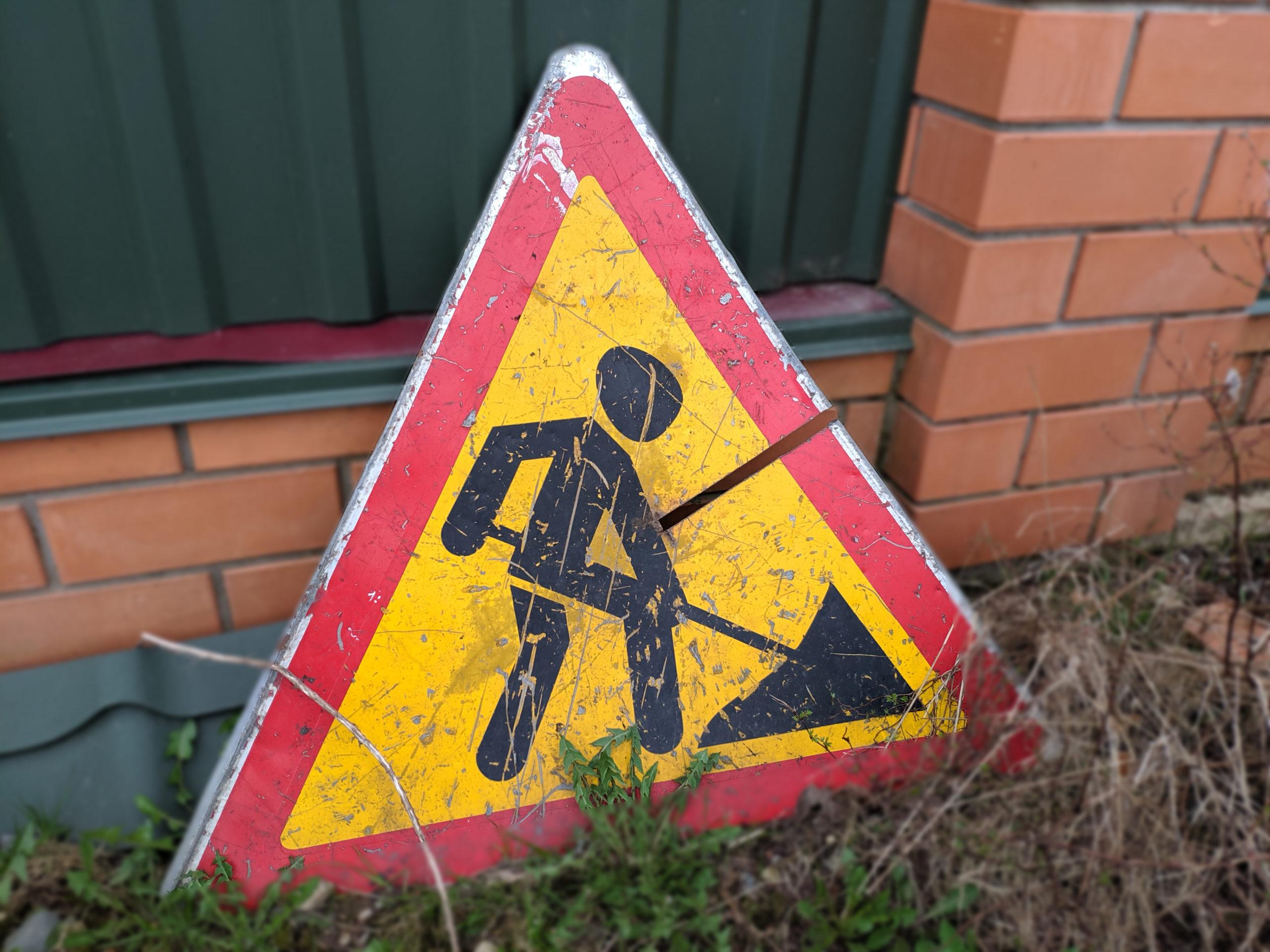 В Смоленске с 10 мая закроют две улицы из-за ремонта коммунальных сетей