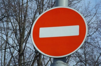 5 и 7 мая в Смоленске перекроют центральные улицы
