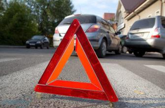 Пострадал человек в аварии на улице Кутузова в Смоленске