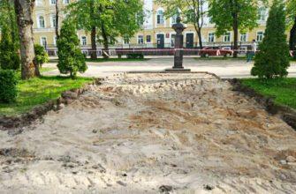 В смоленском сквере имени Клименко началось благоустройство