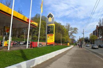 Бензин в Смоленске снова подорожал