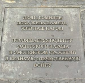 В Смоленске вандалы разрисовали мемориал на улице Ногина
