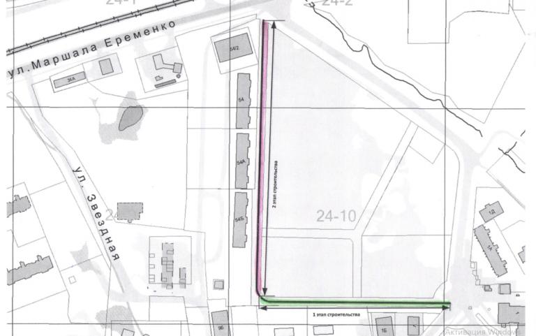 В Смоленске на Королевке построят новую дорогу