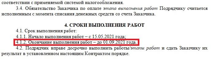 В Смоленске не успели вовремя установить лавочки в сквере имени Клименко