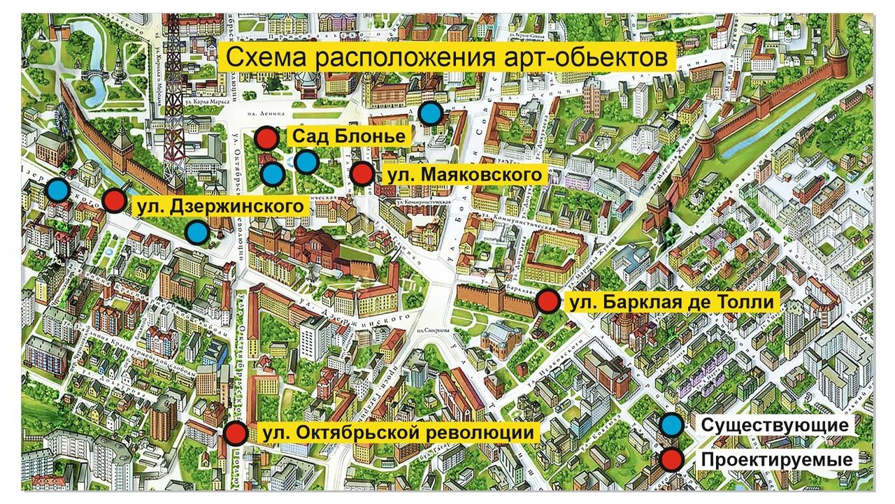 В Смоленске установят новые арт-объекты в «местах туристической привлекательности»